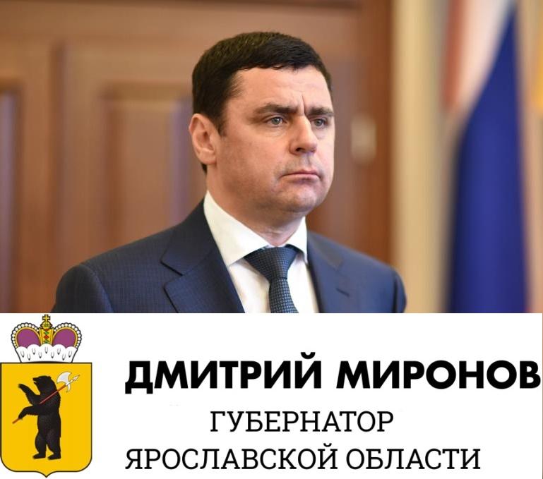 Дмитрий невский официальный сайт, виагра брежнева голая